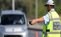 Trafik Sigortası Ödeme